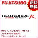 FUJITSUBO マフラー AUTHORIZE R スバル VAB WRX STI 2.0 ターボ 品番:570-63111 フジツボ オーソライズ R