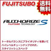 FUJITSUBO マフラー AUTHORIZE S スズキ ZC72S スイフト 1.2 2WD 品番:350-81531 フジツボ
