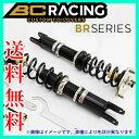 BC Racing BR Coilover Kit RH-TYPE マツダ ロードスター NB8C 1998-2005 品番:N-04-RH...