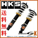 HKS HIPERMAX S-Style X ホンダ オデッセイ RB3 K24A 08/10〜13/10 品番:80120-AH203 ハイパーマックス 車高調