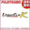 FUJITSUBO マフラー Legalis K スズキ DA62W エブリイ ワゴン ターボ 2WD 4型 品番:450-80401 フジツボ レガリス K