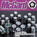 【正規品】 マックガード(McGard) MCG-84557 インストレーションキット 袋ナット M12x1.5 21HEX テーパー 盗難防止ロックナット