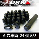 Mkw24b1