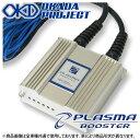 オカダプロジェクツ プラズマブースター スズキ ジムニー JA22 H7.11〜H10.10 品番 SB101400B PLASMA BOOSTER