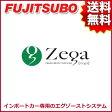 FUJITSUBO マフラー Zega フォルクスワーゲン 1KAXX ゴルフ GTi 品番:270-92951 フジツボ