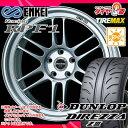 サマータイヤ 195/55R15 85V ダンロップ ディレッツァ Z3 & ENKEI エンケイ レーシング RPF1 7.0-15 タイヤホイール4本セット