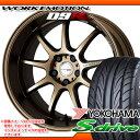 サマータイヤ 225/40R18 92Y REINF ヨコハマ S.ドライブ AS01 & ワーク エモーション D9R 7.5-18 タイヤホイール4本セット