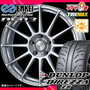 サマータイヤ 225/40R18 88W ダンロップ ディレッツァ Z3 & ENKEI エンケイ パフォーマンスライン PF03 7.5-18 タイヤホイール4本セット
