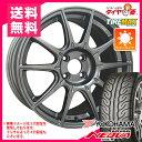 サマータイヤ 225/45R17 91W ヨコハマ アドバン ネオバ AD08 R & SSR GTX01 8.0-17 タイヤホイール4本セット