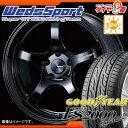 サマータイヤ 225/40R18 88W グッドイヤー イーグル LS2000 ハイブリッド2 & ウェッズスポーツ RN-05M 8.0-18 タイヤホイール4本セット