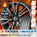 235/45R18 94W YOKOHAMA ヨコハマ BluEarth-A AE50 ブルーアース エース AE-50 weds RIZLEY JT ウェッズ ライツレー ジェーティー サマータイヤホイール4本セット