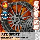 225/50R17 98W XL ATR SPORT エーティーアールスポーツ ATR Sports エーティーアールスポーツ ENKEI CREATIVE DIRECTION CDF1 エンケイ クリエイティブ ディレクション CD-F1 サマータイヤホイール4本セット