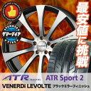 245/35R20 ATR SPORTS エーティーアール ATR Sports2 ATRスポーツ2 VENERDI LEVOLTE ヴェネルディ レヴォルテ サマータイヤホイール4本セット