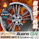 225/65R17 102V LUCCINI ルッチーニ Buono CUV ヴォーノ CUV Warwic DS717 ワーウィック DS717 サマータイヤホイール4本セット