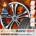 215/45R17 91V LUCCINI ルッチーニ Buono Sport ヴォーノ スポーツ Warwic DS769 ワーウィック DS769 サマータイヤホイール4本セット