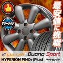 165/55R15 LUCCINI ルッチーニ Buono Sport ヴォーノ スポーツ HYPERION PINO+(Plus) ハイペ...