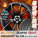 215/45R18 93W XL LUCCINI ルッチーニ Buono Sport ヴォーノ スポーツ wedsSport SA-10R ウエッズスポーツ SA10R サマータイヤホイール4本セット