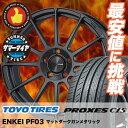 225/45R18 TOYO TIRES トーヨー タイヤ PROXES C1S プロクセス C1S ENKEI PF03 エンケイ PF03 サマータイヤホイール4本セット