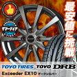 165/55R14 トーヨー DRB エクシーダーEX10 サマータイヤホイール4本セット