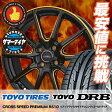 165/55R14 72V TOYO TIRES トーヨー タイヤ DRB DRB CROSS SPEED PREMIUM RS10 クロススピード プレミアム RS10 サマータイヤホイール4本セット