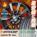 185/60R16 86H DUNLOP ダンロップ EC202 weds LEONIS SL ウエッズ レオニス SL サマータイヤホイール4本セット