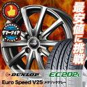 155/80R13 79S DUNLOP ダンロップ EC202L EC202L Euro Speed V25 ユーロスピード V25 サマータイヤホイール4本セット