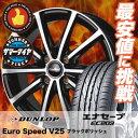 175/60R16 DUNLOP е└еєеэе├е╫ ENASAVE EC203 еие╩е╗б╝е╓ EC203 EuroSpeed V25 ецб╝еэе╣е╘б╝е╔ V25 е╡е▐б╝е┐едефе█едб╝еы4╦▄е╗е├е╚