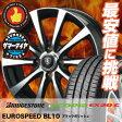 165/55R14 72V BRIDGESTONE ブリヂストン ECOPIA EX20 C エコピア EX20 C EUROSPEED BL10 ユーロスピード BL10 サマータイヤホイール4本セット
