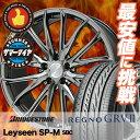 235/60R18 BRIDGESTONE ブリヂストン REGNO GRV2 レグノ GRV-2 Leyseen SP-M レイシーン S...