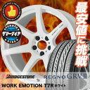 245/45R18 BRIDGESTONE е╓еъе┬е╣е╚еє REGNO GRV2 еье░е╬ GRV-2 WORK EMOTION T7R еяб╝еп еиетб╝е╖ечеє T7R е╡е▐б╝е┐едефе█едб╝еы4╦▄е╗е├е╚
