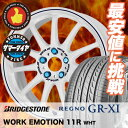 225/45R18 91W BRIDGESTONE ブリヂストン REGNO GR-XI レグノ GR クロスアイ WORK EMOTION 11R ワーク エ...