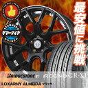 245/35R19 93W XL BRIDGESTONE ブリヂストン REGNO GR-XI レグノ GR クロスアイ BADX LOXARNY ALMEIDA バドックス ロクサーニ アルメイダ サマータイヤホイール4本セット