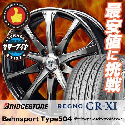 225/55R18 BRIDGESTONE ブリヂストン REGNO GR-XI レグノ GR クロスアイ Bahnsport Type504 バーンシュポルト タイプ504 サマータイヤホイール4本セット 18インチ BRIDGESTONE ブリヂストン REGNO GR-XI レグノ GR クロスアイ 225/55/18 225-55-18 サマーホイールセット