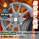 165/50R15 73V Goodyear グッドイヤー GT-Eco Stage ジーティー エコステージ B-WIN KRX B-WIN KRX サマータイヤホイール4本セット