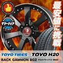 225/50R18 TOYO TIRES トーヨー タイヤ ...