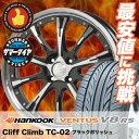 165/45R16 ハンコック(HANKOOK) H424 クリフクライム TC-02 サマータイヤホイール4本セット