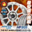 205/60R16 HIFLY ハイフライ HF201 エイチエフ ニイマルイチ THE ROT WHEELS RO401 THE ROTホイール RO401 サマータイヤホイール4本セット