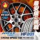 185/65R15 HIFLY ハイフライ HF201 HF201 CROSS SPEED XM クロススピード XM サマータイヤホイール4本セット