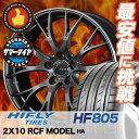 245/35R19 HIFLY ハイフライ HF805 HF805 RAYS HOMURA 2X10 レイズ ホムラ ツー・バイ・テン サマータイヤホイール4本セット