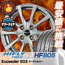 195/50R15 HIFLY ハイフライ HF805 HF805 Exceeder E03 エクシーダー E03 サマータイヤホイール4本セット