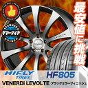 225/35R20 HIFLY ハイフライ HF805 HF805 VENERDI LEVOLTE ヴェネルディ レヴォルテ サマータイヤホイール4本セット