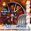 225/35R19 HIFLY ハイフライ HF805 エイチエフ ハチマルゴ BADX LOXARNY MAGNUS バドックス ロクサーニ マグナス サマータイヤホイール4本セット