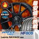 195/50R15 HIFLY ハイフライ HF805 HF805 weds LEONIS NAVIA 02 ウエッズ レオニス ナヴィア 02 サマータイヤホイール4本セット