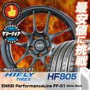 195/50R15 HIFLY ハイフライ HF805 HF805 ENKEI PerformanceLine PF-01 エンケイ パフォーマンスライン PF01 サマータイヤホイール4本セット