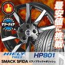 235/60R18 HIFLY ハイフライ HP801 HP801 SMACK SFIDA スマック スフィーダ サマータイヤホイール4本セ...