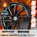 225/40R19 NITTO ニットー INVO インヴォ RAYS VERSUS VARIANCE V.V.10S レイズ ベルサス ヴェリエンス V.V.10S サマータイヤホイール4本セット