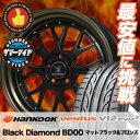 225/45R19 HANKOOK е╧еєе│е├еп VENTUS V12 evo2 K120 е┘еєе┐е╣ V12 еие▄2 K120 Black Diamondo BD00 е╓еще├епе└едефетеєе╔ BD00 е╡е▐б╝е┐едефе█едб╝еы4╦▄е╗е├е╚
