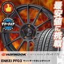 205/60R16 HANKOOK ハンコック OPTIMO K415 オプティモ K415 ENKEI PF03 エンケイ PF03 サマータイヤホイール4本セット