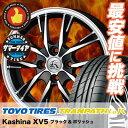 165/50R16 TOYO TIRES トーヨー タイヤ TRANPATH LuK トランパス LuK Kashina XV5 カシーナ XV5 サマータイヤホイール4本セット