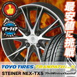 165/55R14 72V TOYO TIRES トーヨー タイヤ TRANPATH LuK トランパス LuK STEINER NEX TX5 シュタイナー ネックスシリーズ TX5 サマータイヤホイール4本セット